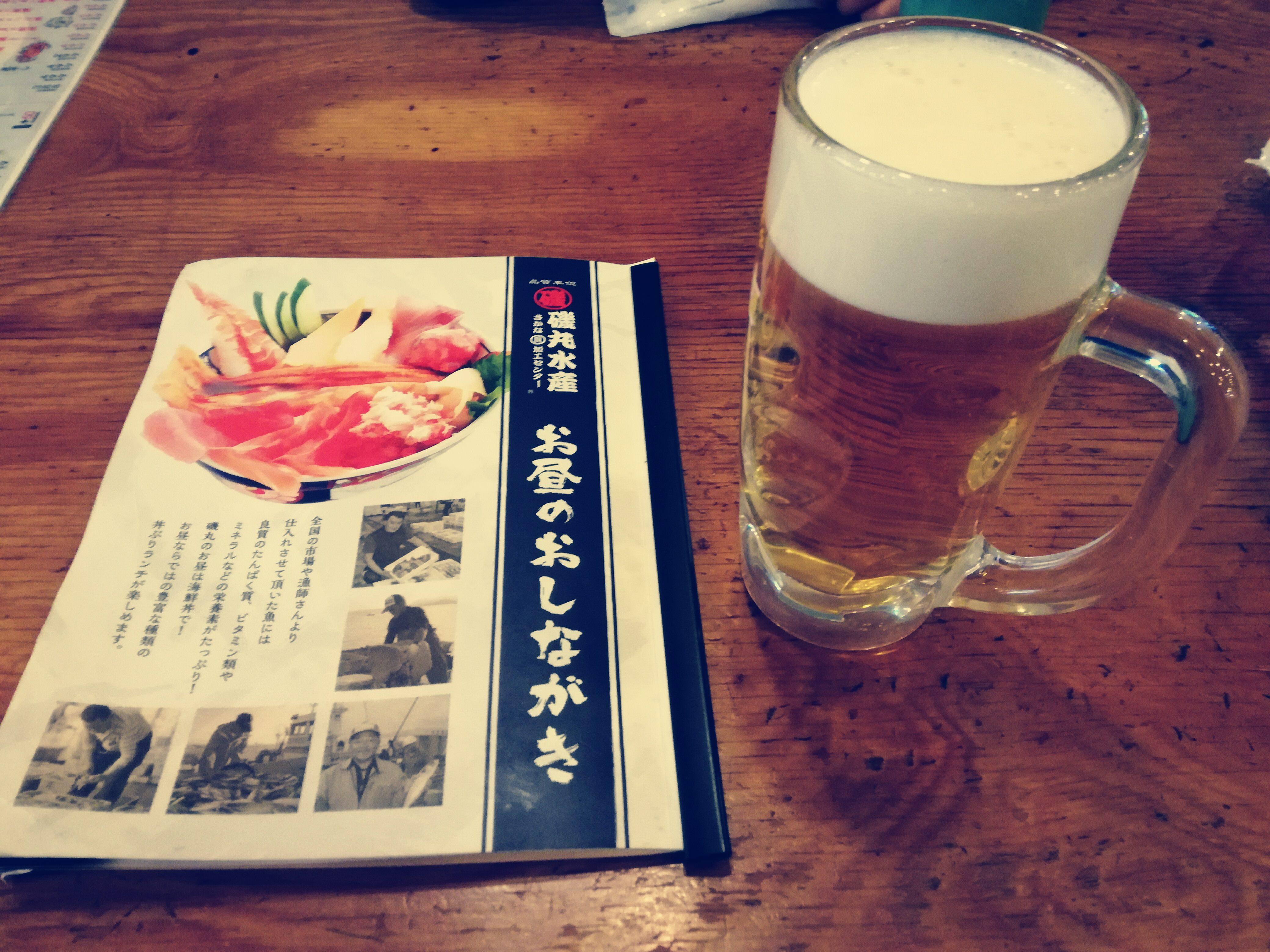 磯丸水産ランチビール