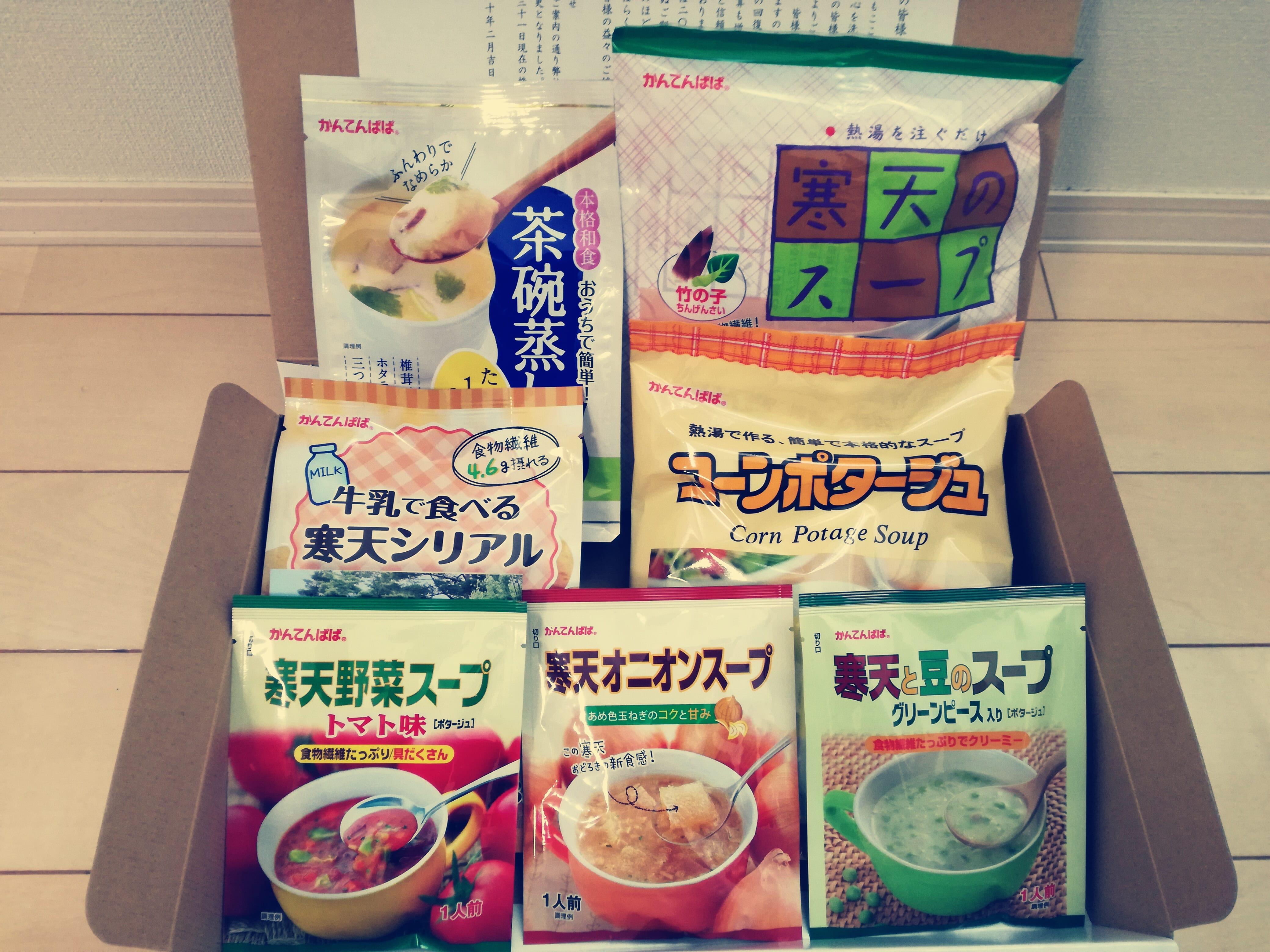 暴落時の癒し。ヤマウラ(1780)から株主優待のスープ&ポタージュセットが届きました!