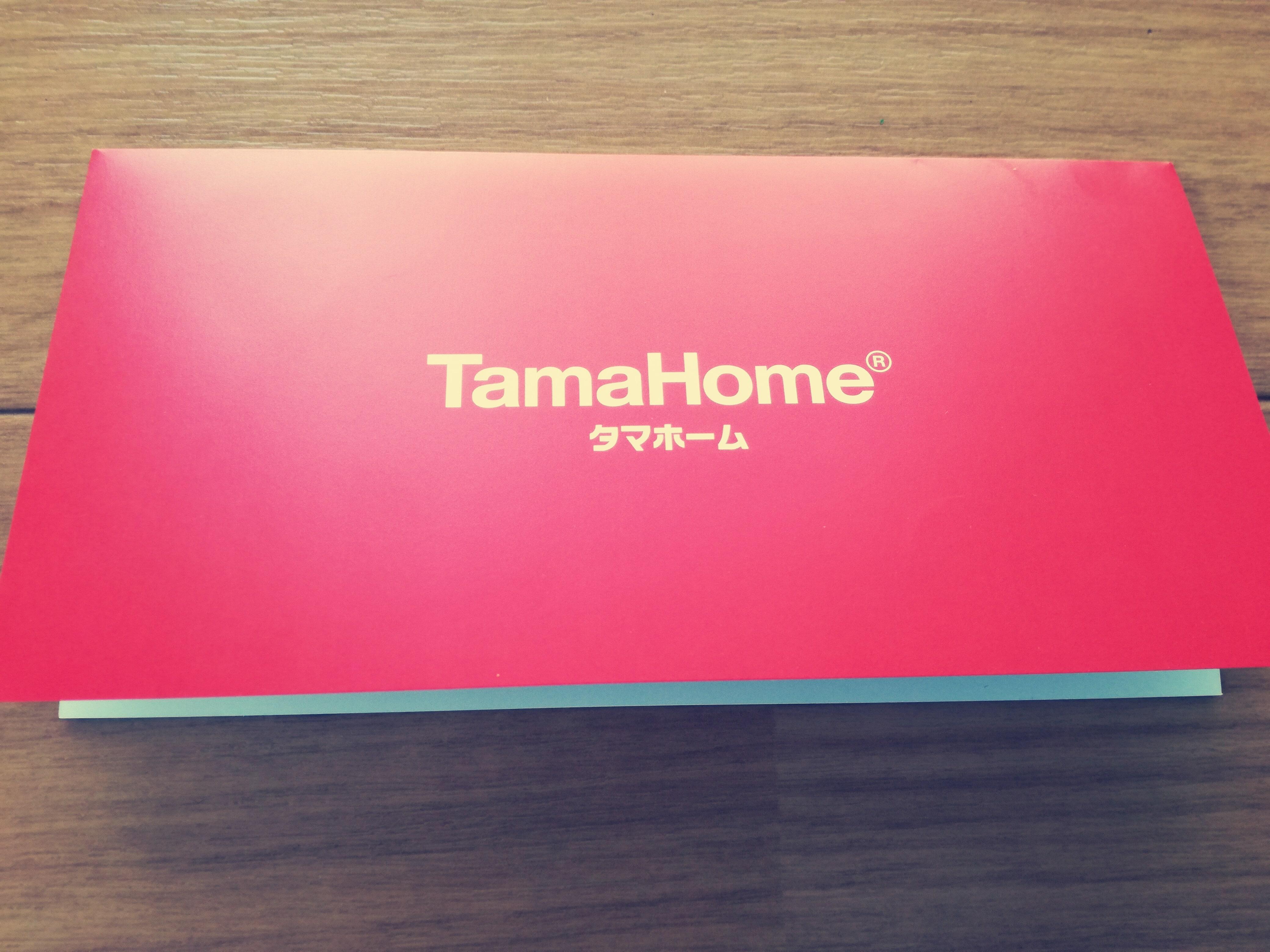 キムタクではなかった!タマホーム(1419)の株主優待クオカード500円が到着!