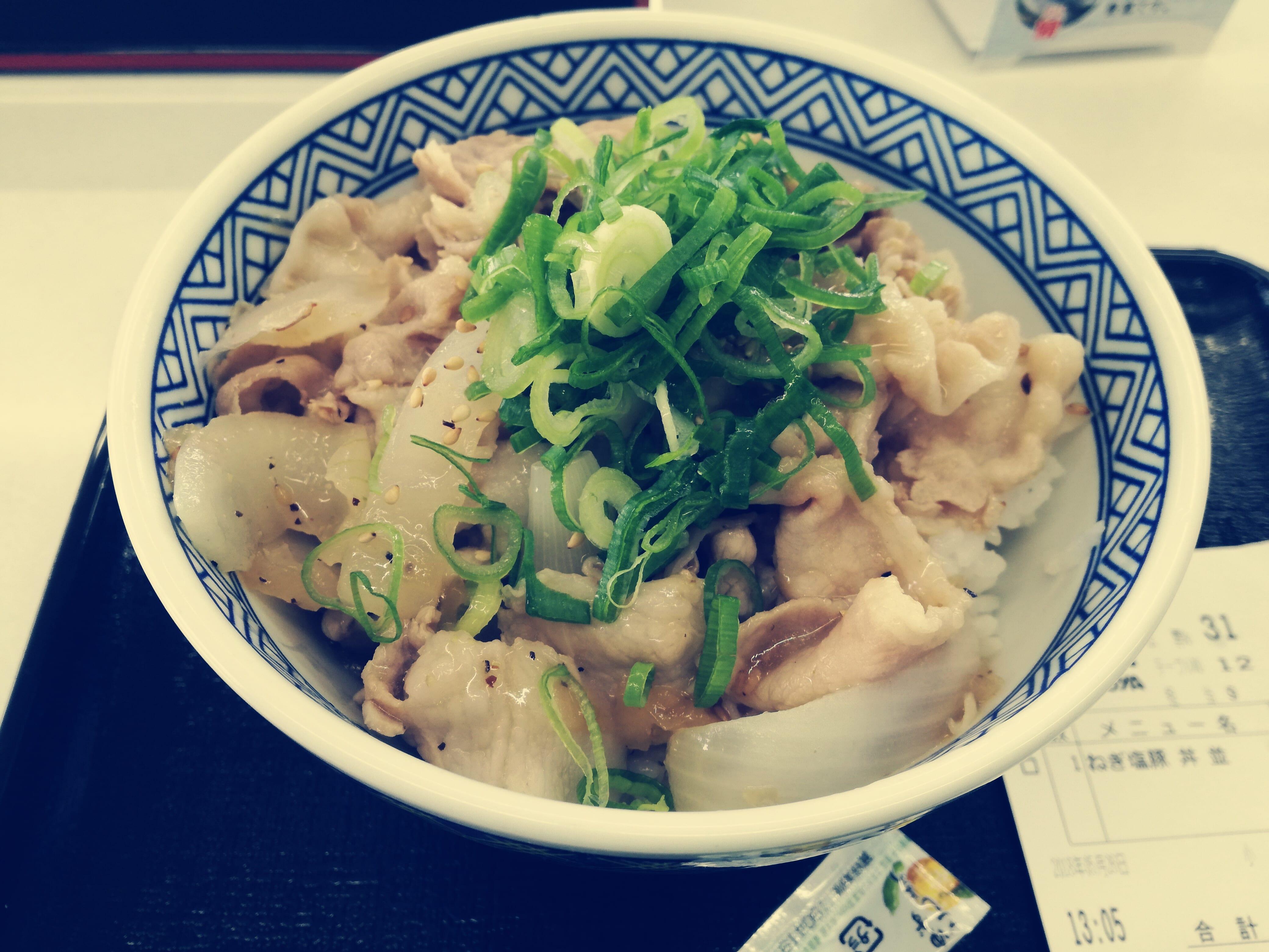 吉野家ホールディングス(9861)の株主優待券でお得にランチ!ねぎ塩豚丼を食べました!