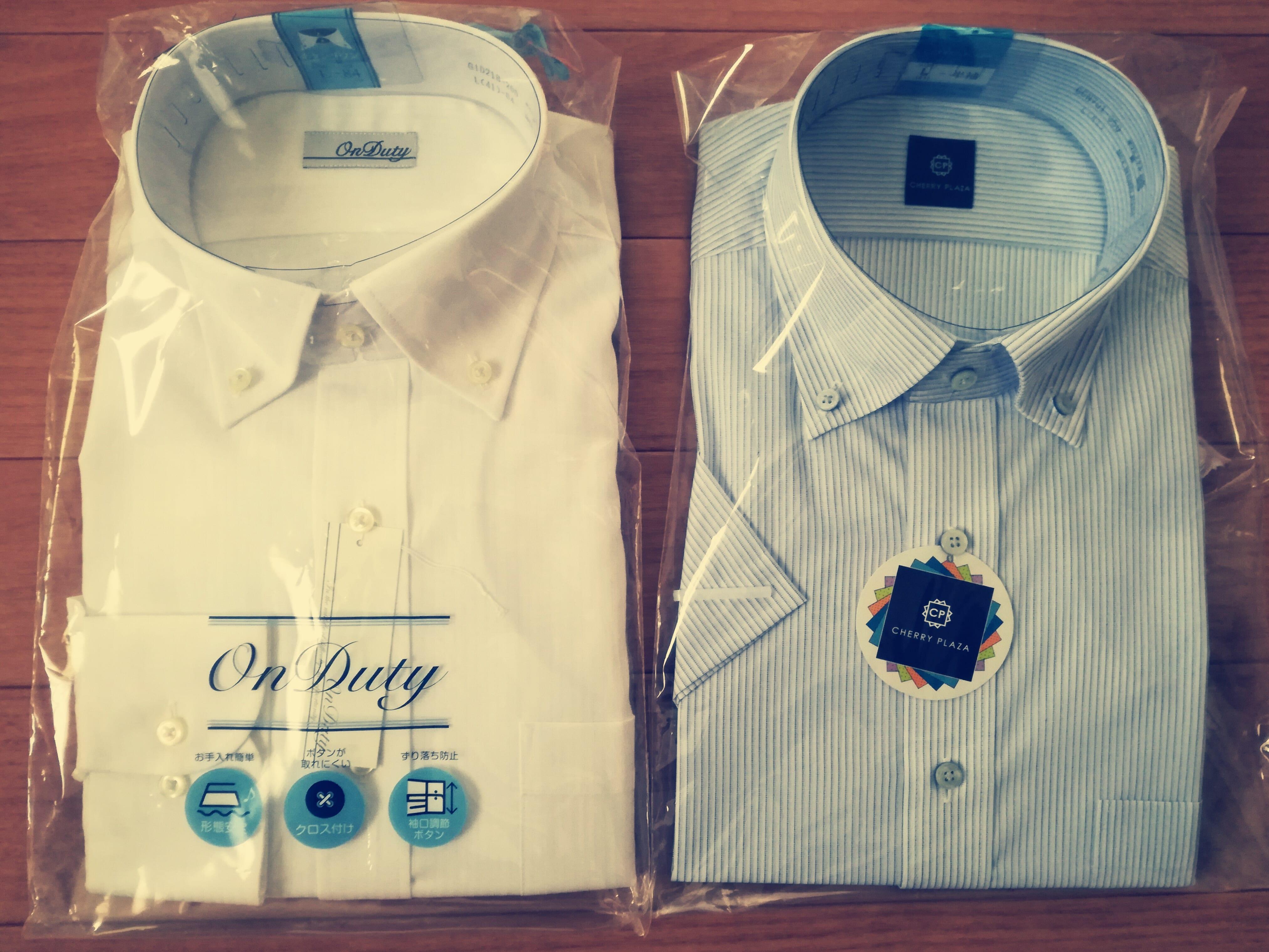 山喜(3598)の株主優待券で2,500円×2枚のワイシャツを無料で購入!