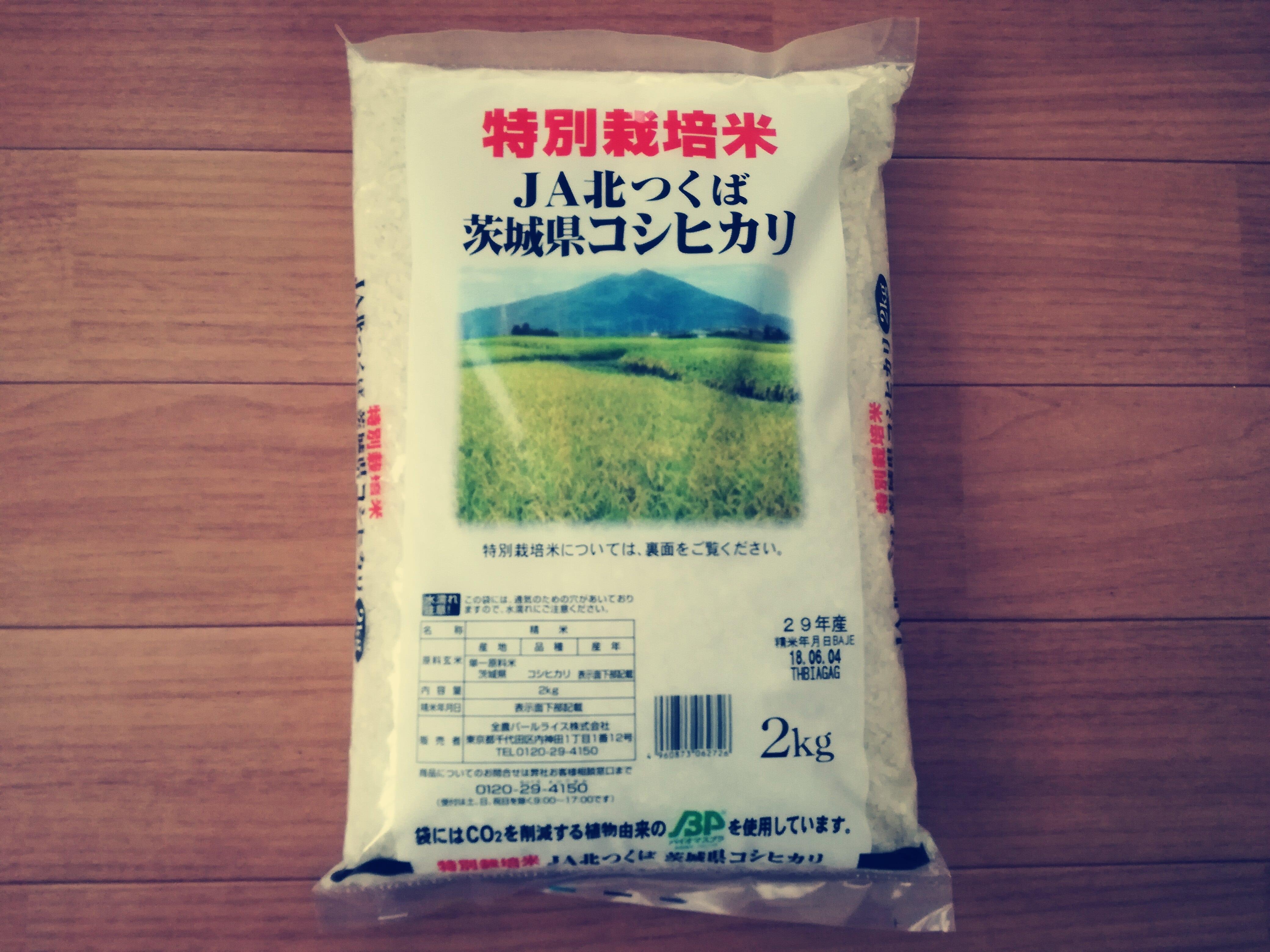 エコス(7520)から株主優待の特別栽培米コシヒカリが到着!