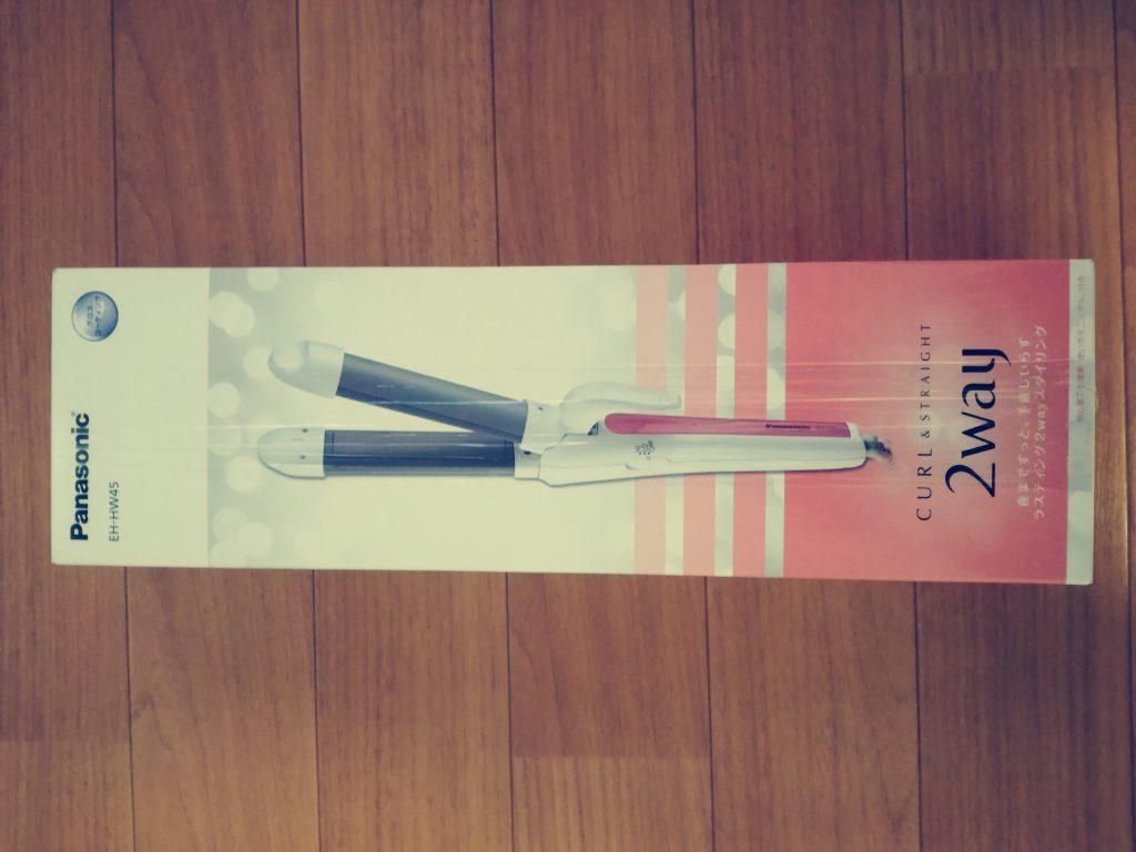 ヤマダ電機(9831)の株主優待券で娘の誕生日プレゼントを購入!6月末期限は使い切りました!