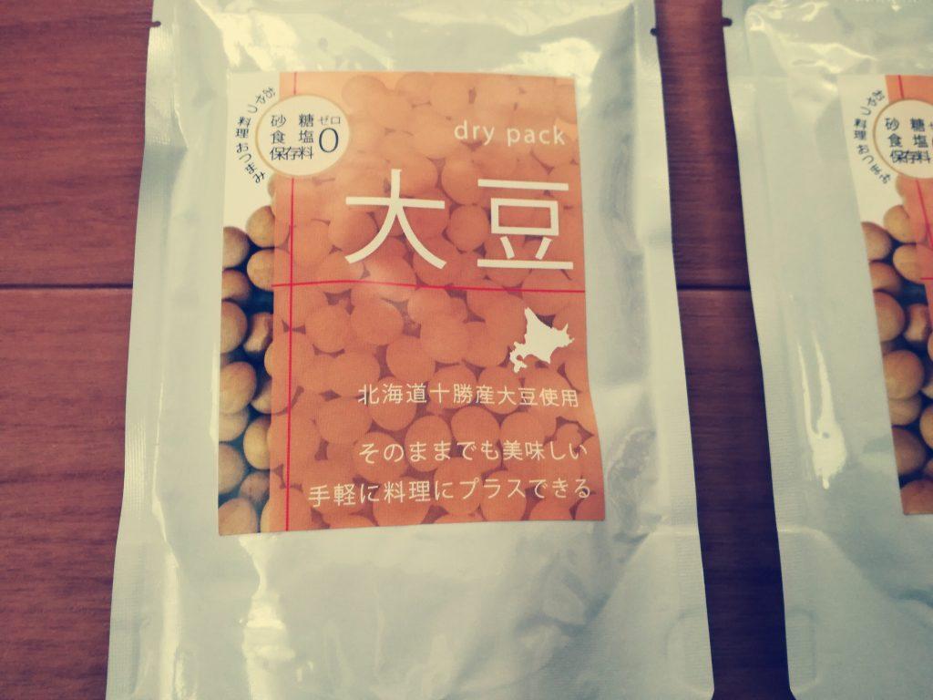 スクロール(8005)の株主優待券で購入した大豆ドライパック4袋が到着!