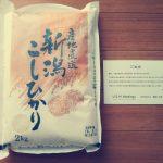 食費の節約にお米は嬉しいです!USMH(3222)から株主優待の新潟こしひかりが到着!