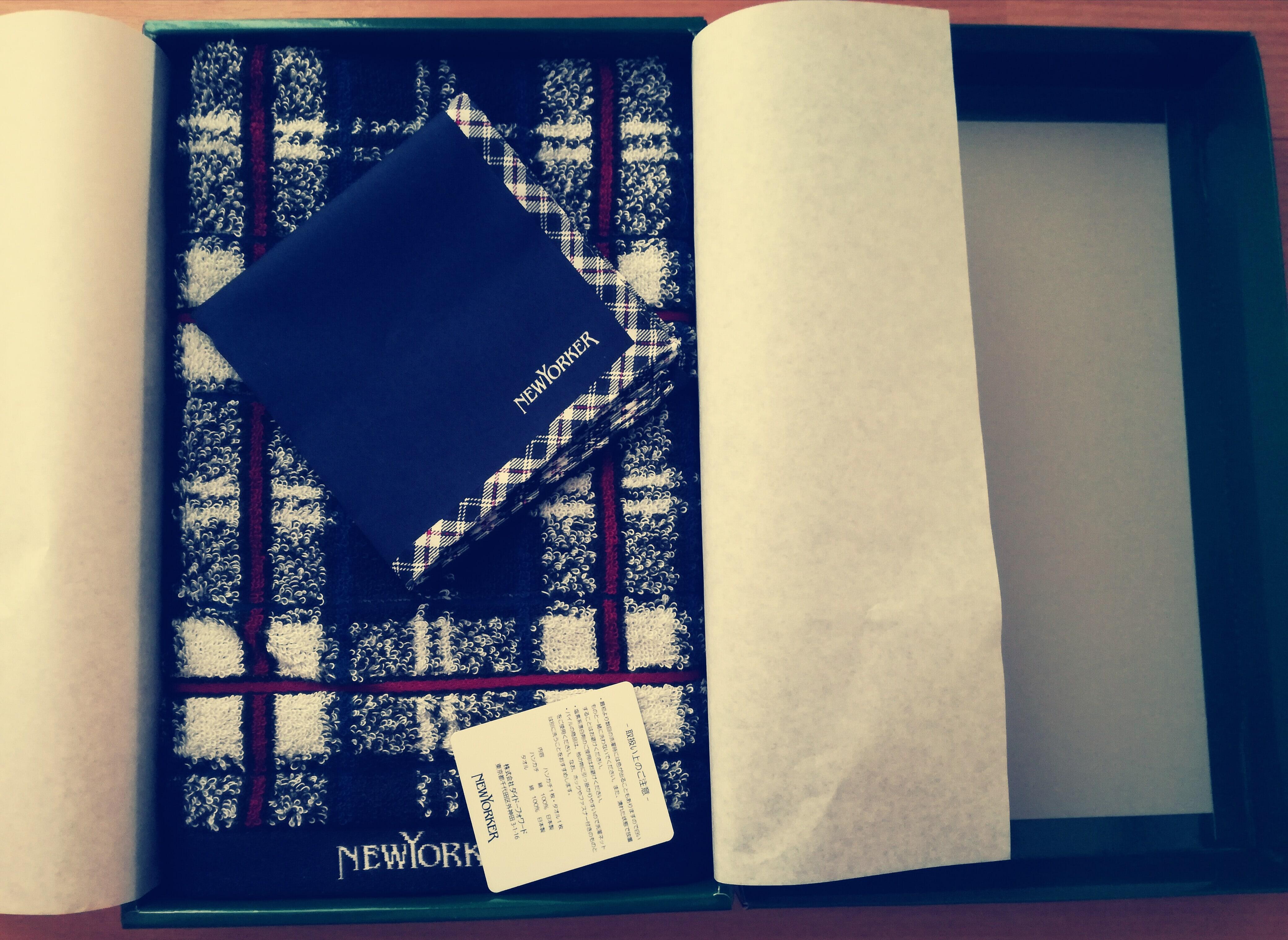 ニューヨーカーのタオルが嬉しいダイドーリミテッド(3205)の株主優待が到着!