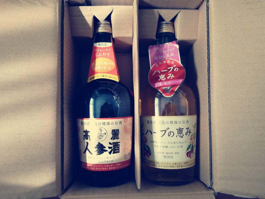ヤマウラ(1780)の株主優待で選んでいたハーブの恵み・高麗人参酒セットが到着!