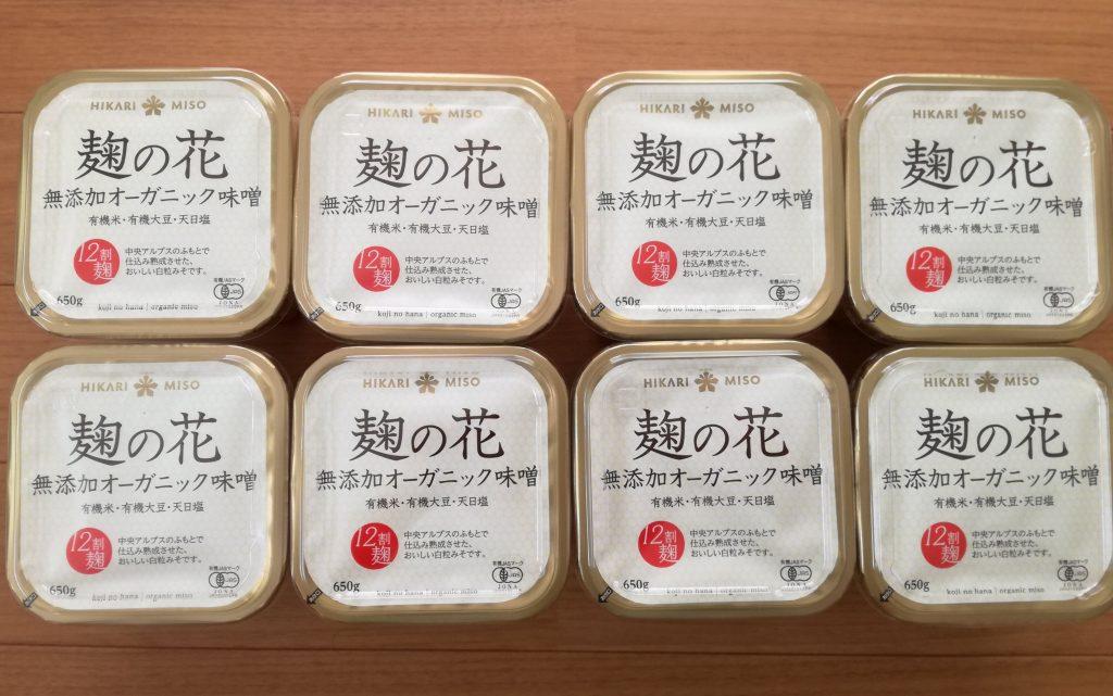 ヤマウラ(1780)の株主優待で選んでいた味噌の麹の花セットが到着!
