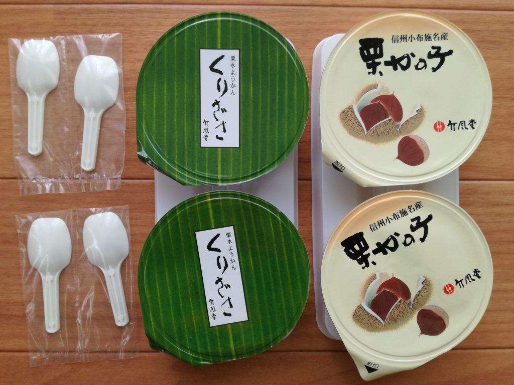 6月銘柄の鈴木(6785)から株主優待の地元名産品・菓子詰合せが早くも到着!