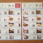 株主優待改悪発表の日本コンセプト(9386)から株主優待案内が到着!お米と京野菜カレーを選びます!
