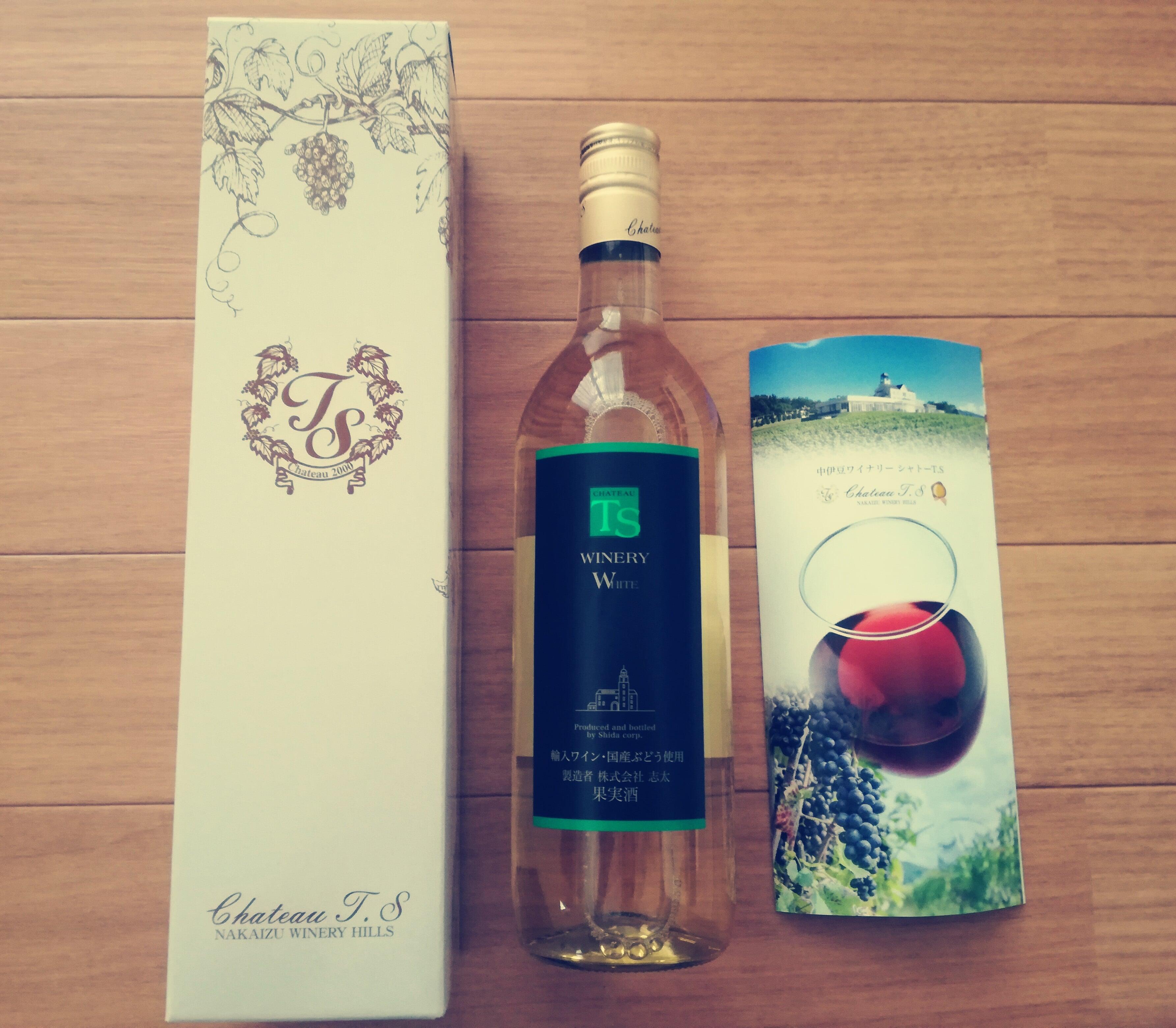 シダックス(4837)の株主優待で選択した白ワインが到着しました!