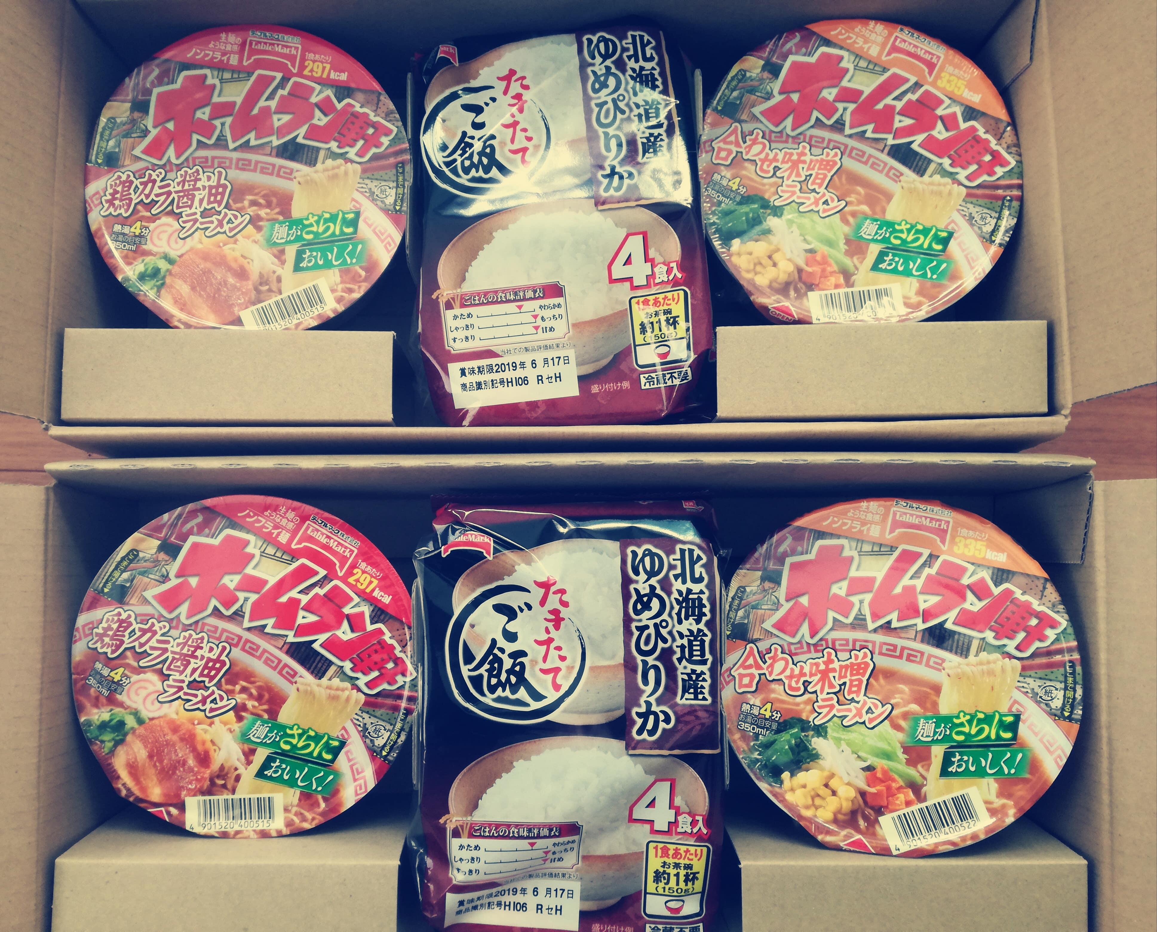 配当利回り5%超えの日本たばこ産業/JT(2914)から株主優待のカップ麺・ご飯詰め合せが到着!