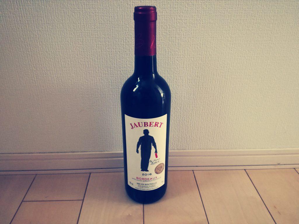 ベルーナ(9997)から初めての株主優待で選択したフランス金賞の赤ワインが到着!