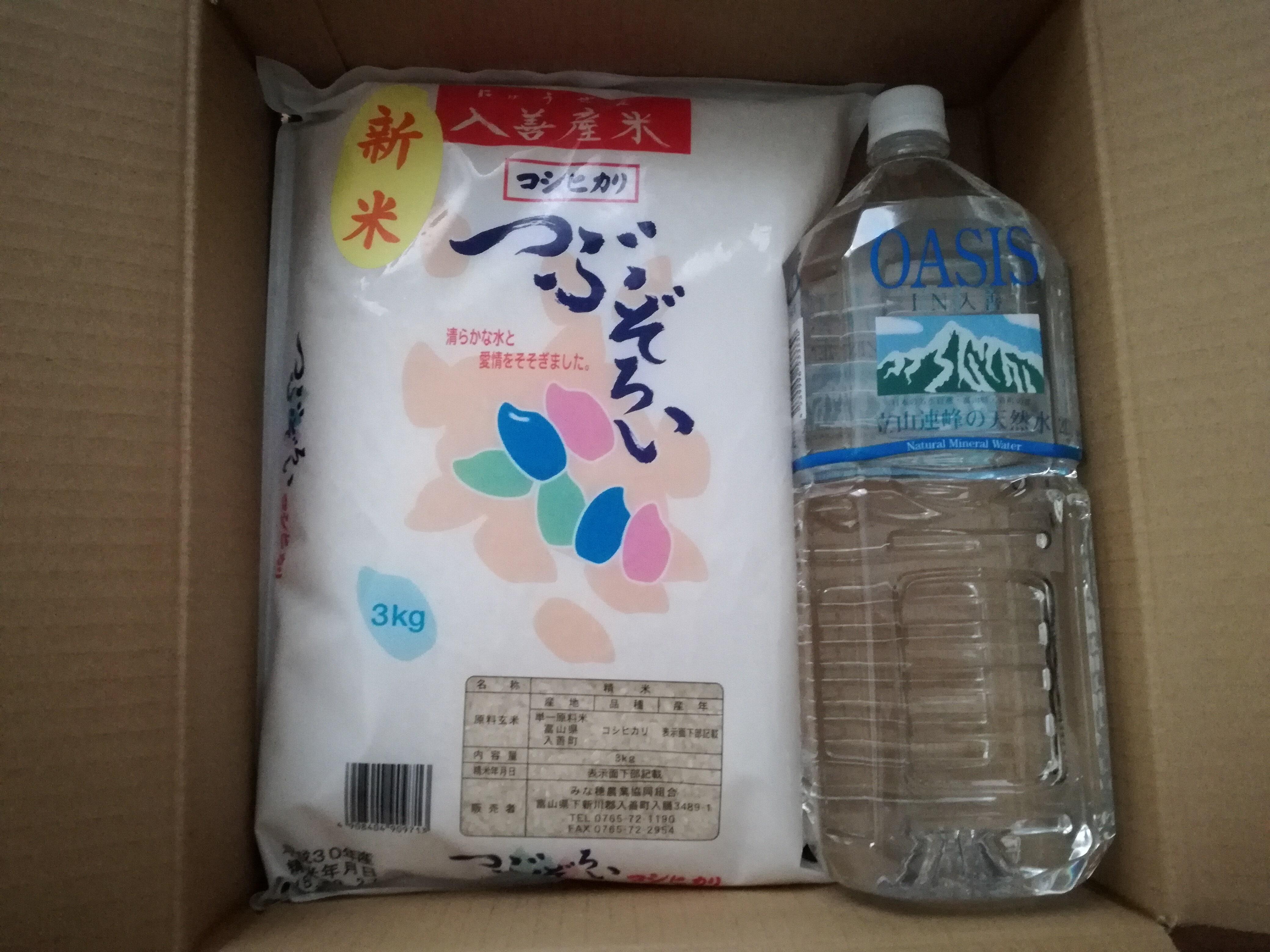 3月権利の田中精密工業(7218)から株主優待の富山県入善産コシヒカリ新米と天然水が到着!