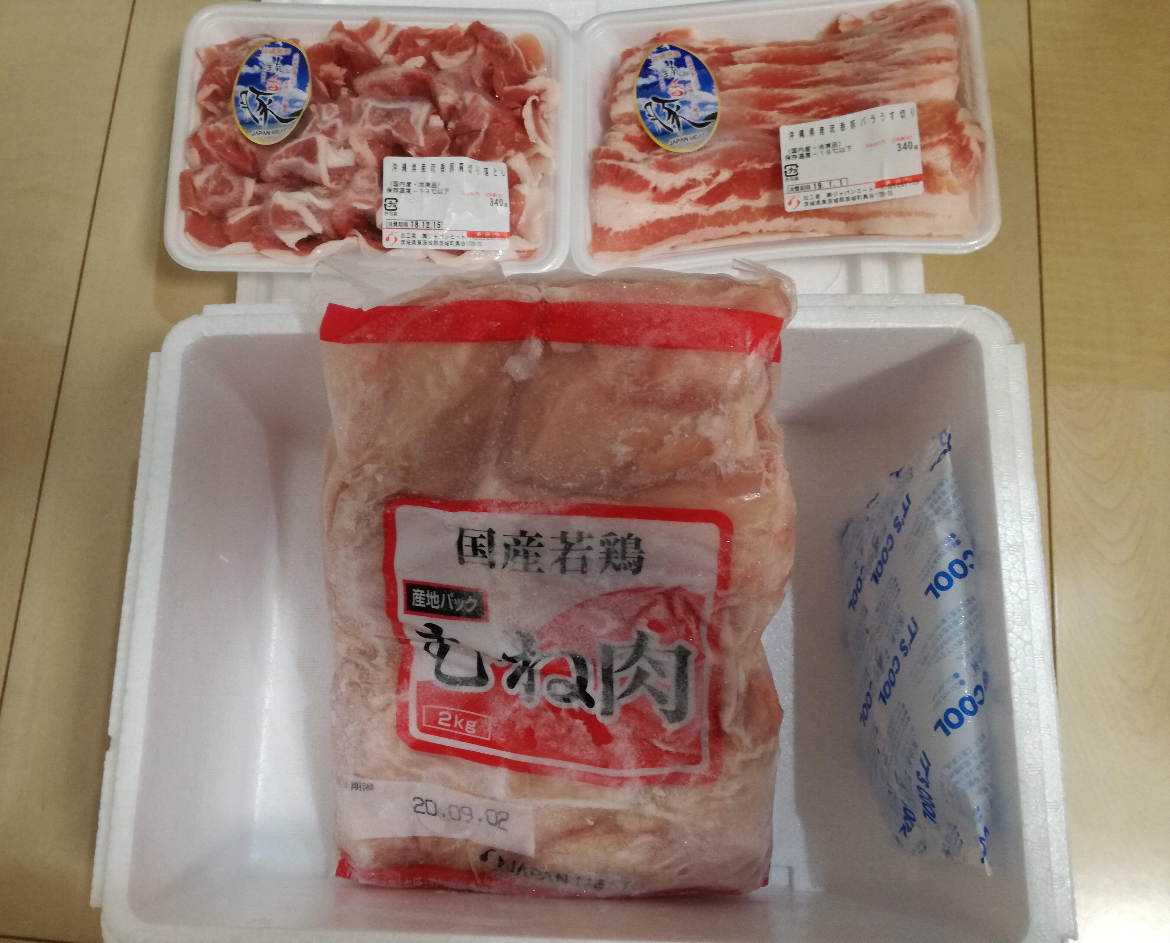 ジャパンミート(3539)から株主優待の精肉関連商品が届いて妻に怒られました!