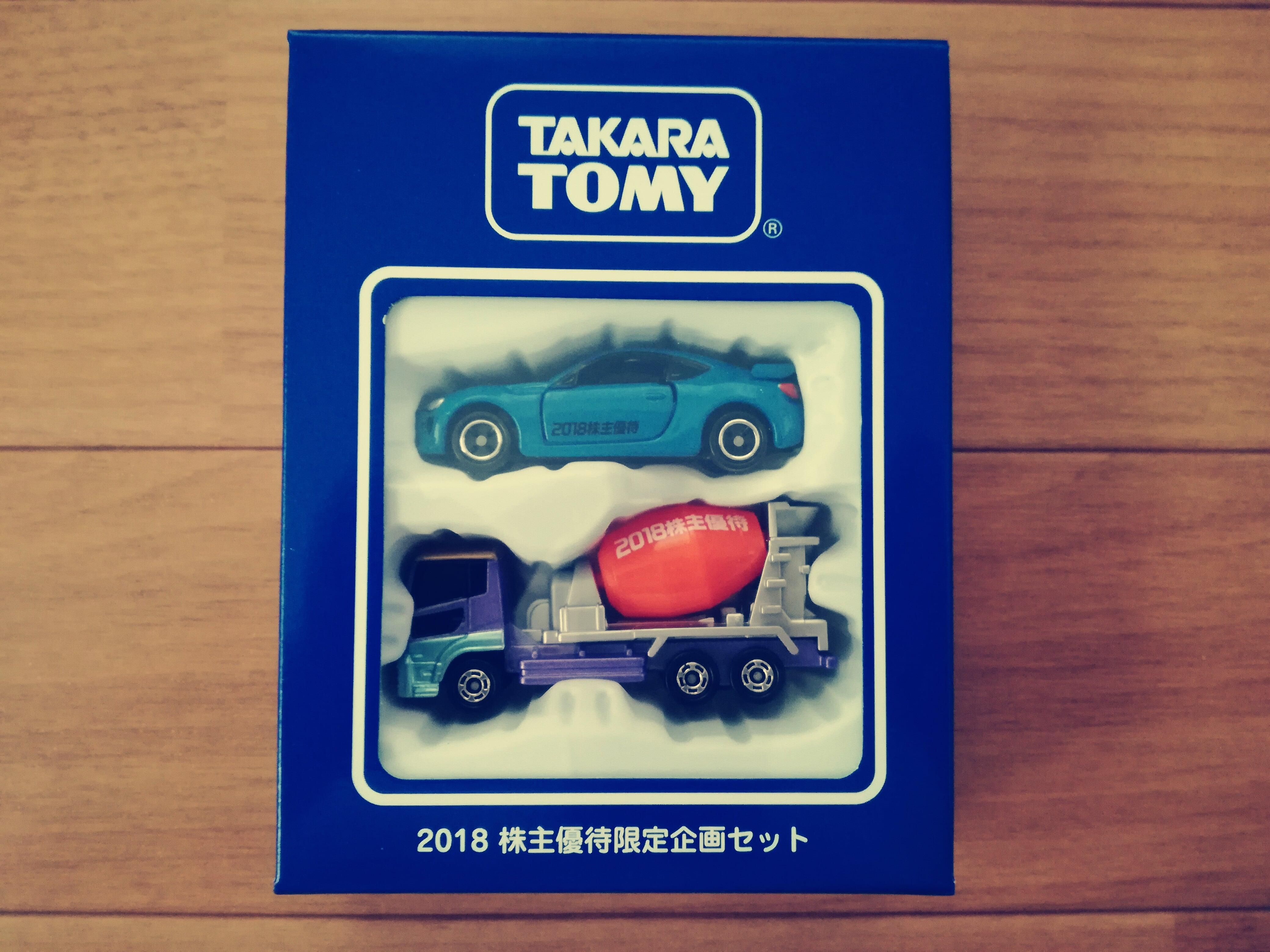 タカラトミー(7867)から3月権利の株主優待トミカ2台がやっと到着!