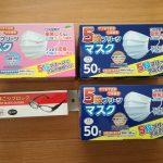 含み損3万円超えのトランザクション(7818)から株主優待で選んだマスクとタオルセットが届きました!