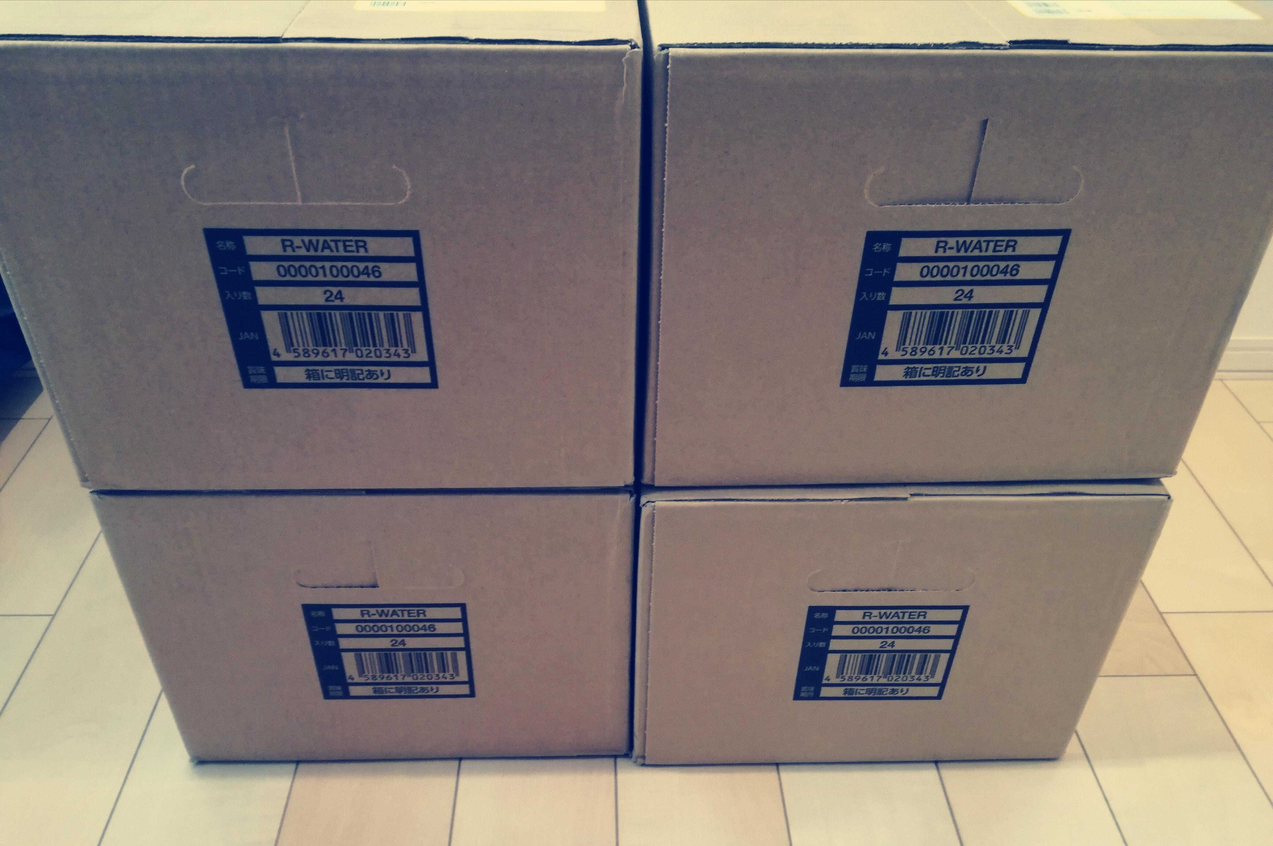 9万円以上の含み損に苦しむMRKホールディングス(9980)からRIZAPウォーター96本が到着!