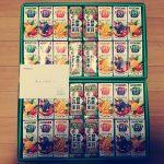 ヤマウラ(1780)の創業100周年の記念株主優待のカゴメ野菜ジュースセットが到着!