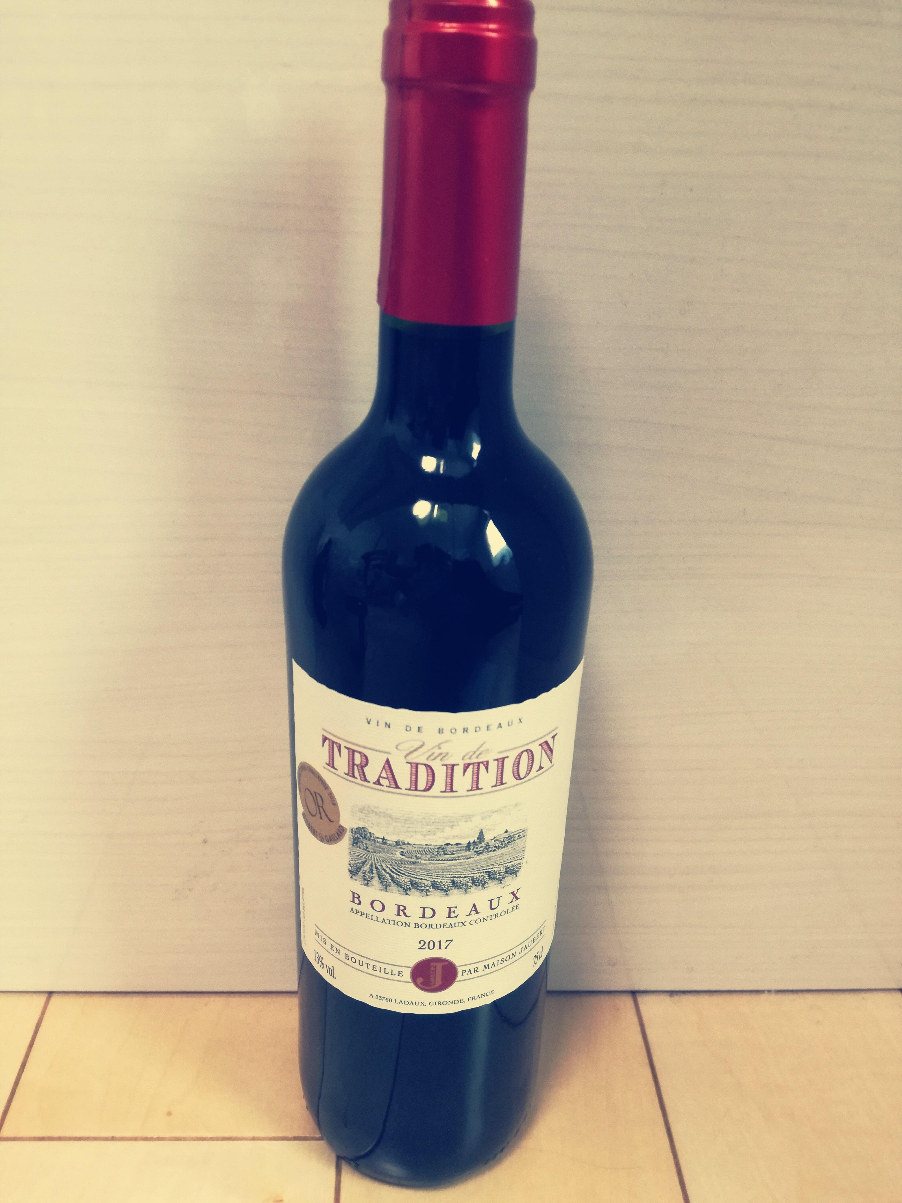 含み損3万円超えのベルーナ(9997)から株主優待で選択したフランス金賞の赤ワインが到着!
