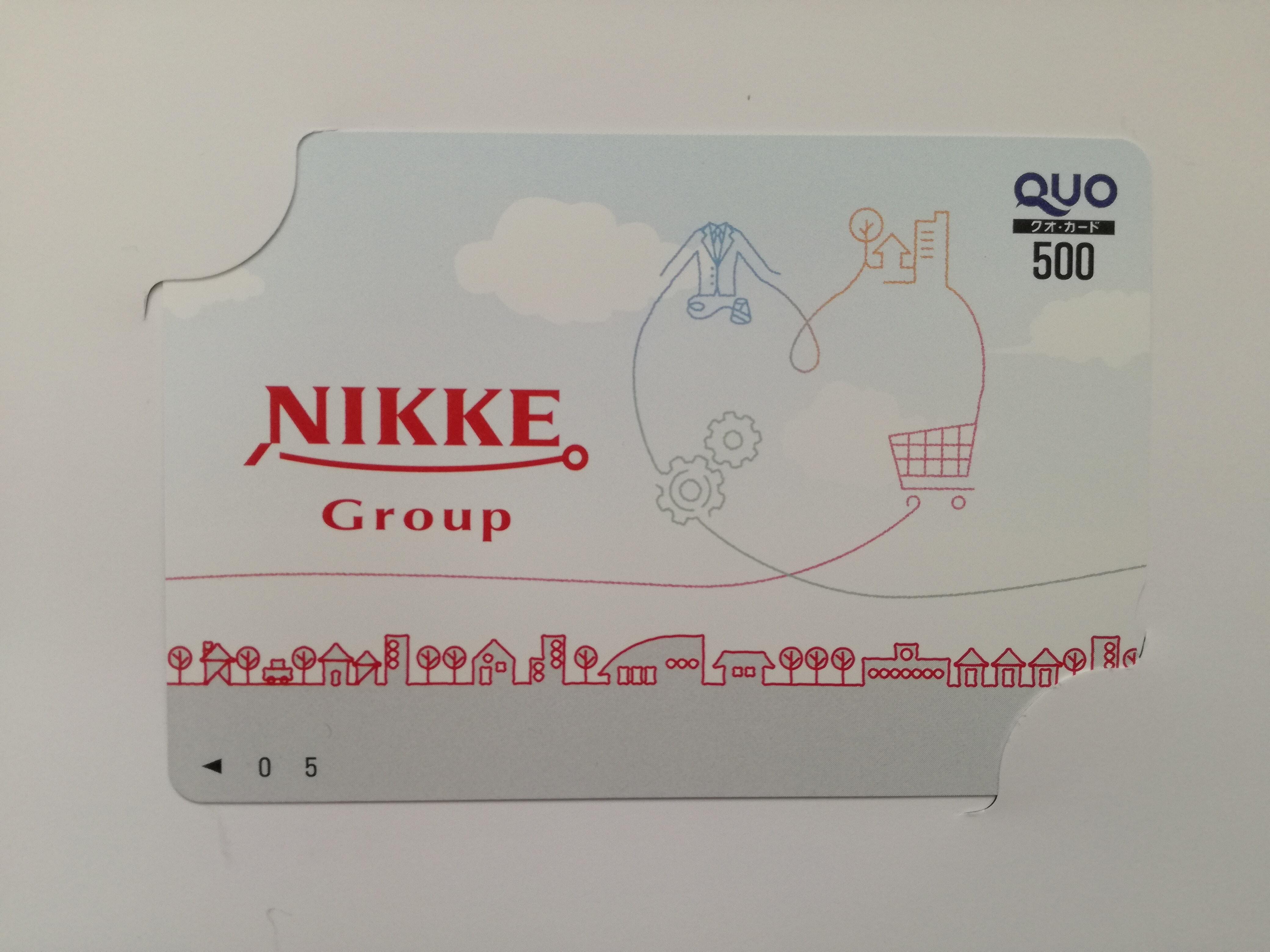 株主優待が年2回のニッケ(3201)から株主優待クオカードが到着!