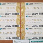 含み損は5万円以上!三光マーケティングフーズ(2762)から改悪後初の株主優待券が到着!