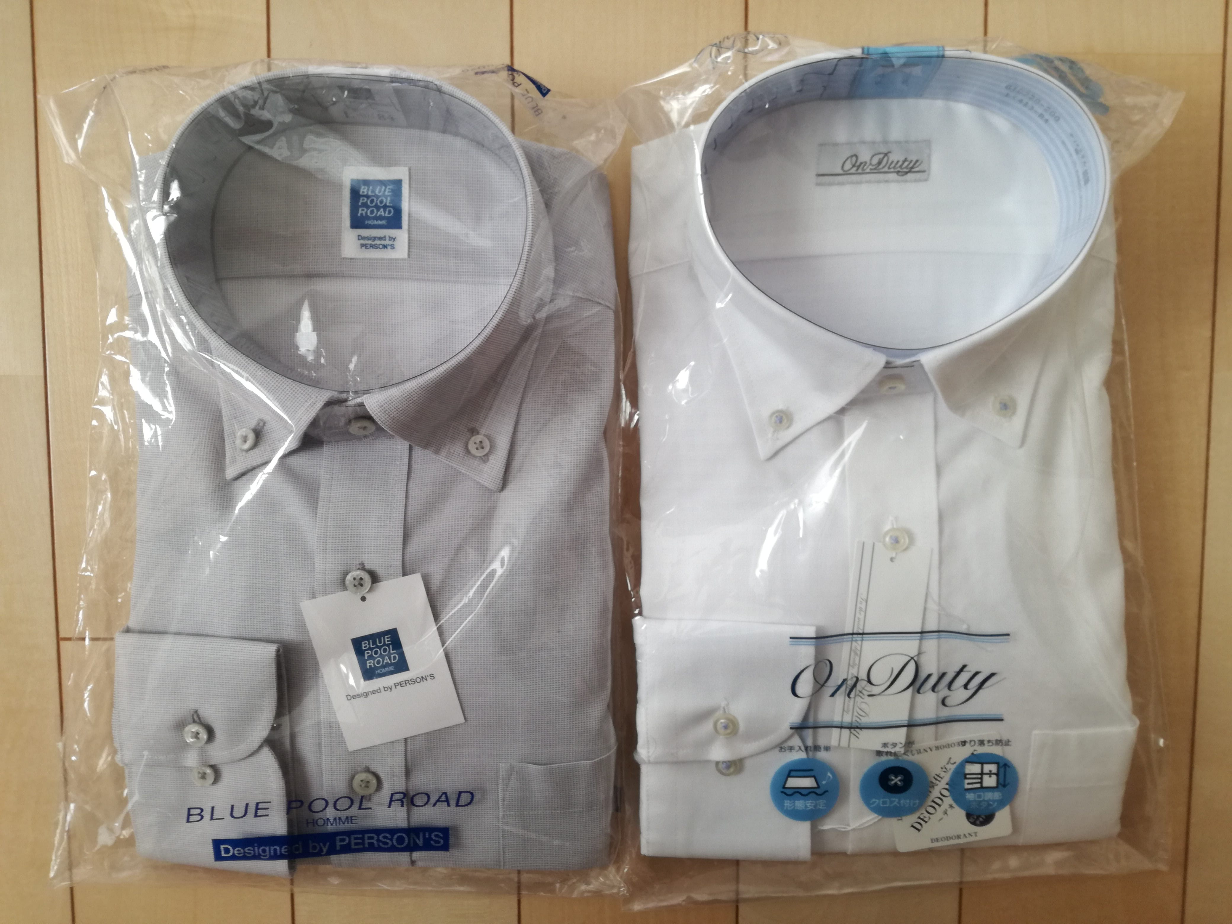 5月末期限の山喜(3598)の株主優待券でワイシャツ2枚5,000円分を無料でゲット!