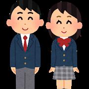 双子はつらいよ 2人同時に公立中学に入学する時にかかる費用はいくら?