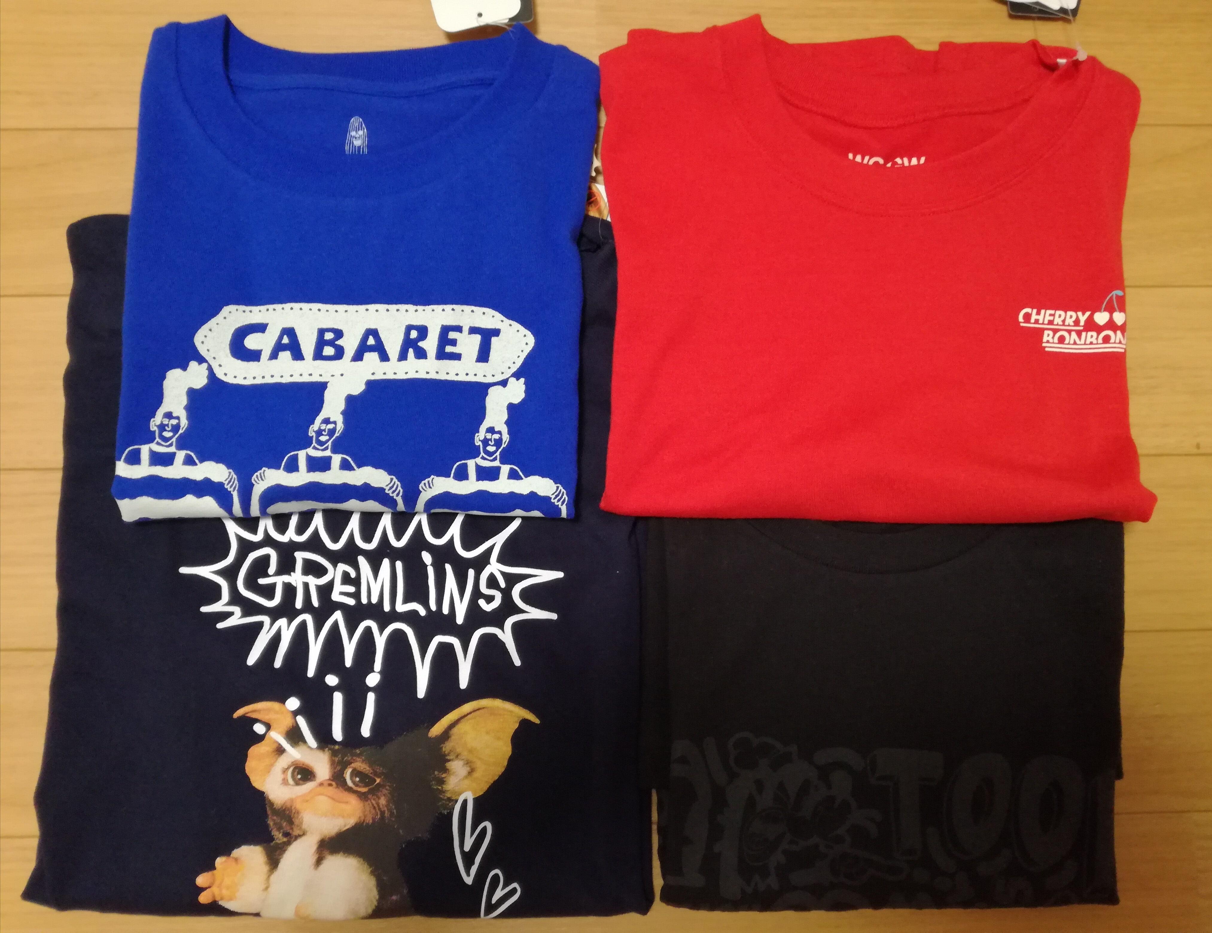 株価3,000円から下落が続くアダストリア(2685)の株主優待券でTシャツ4枚購入しました!