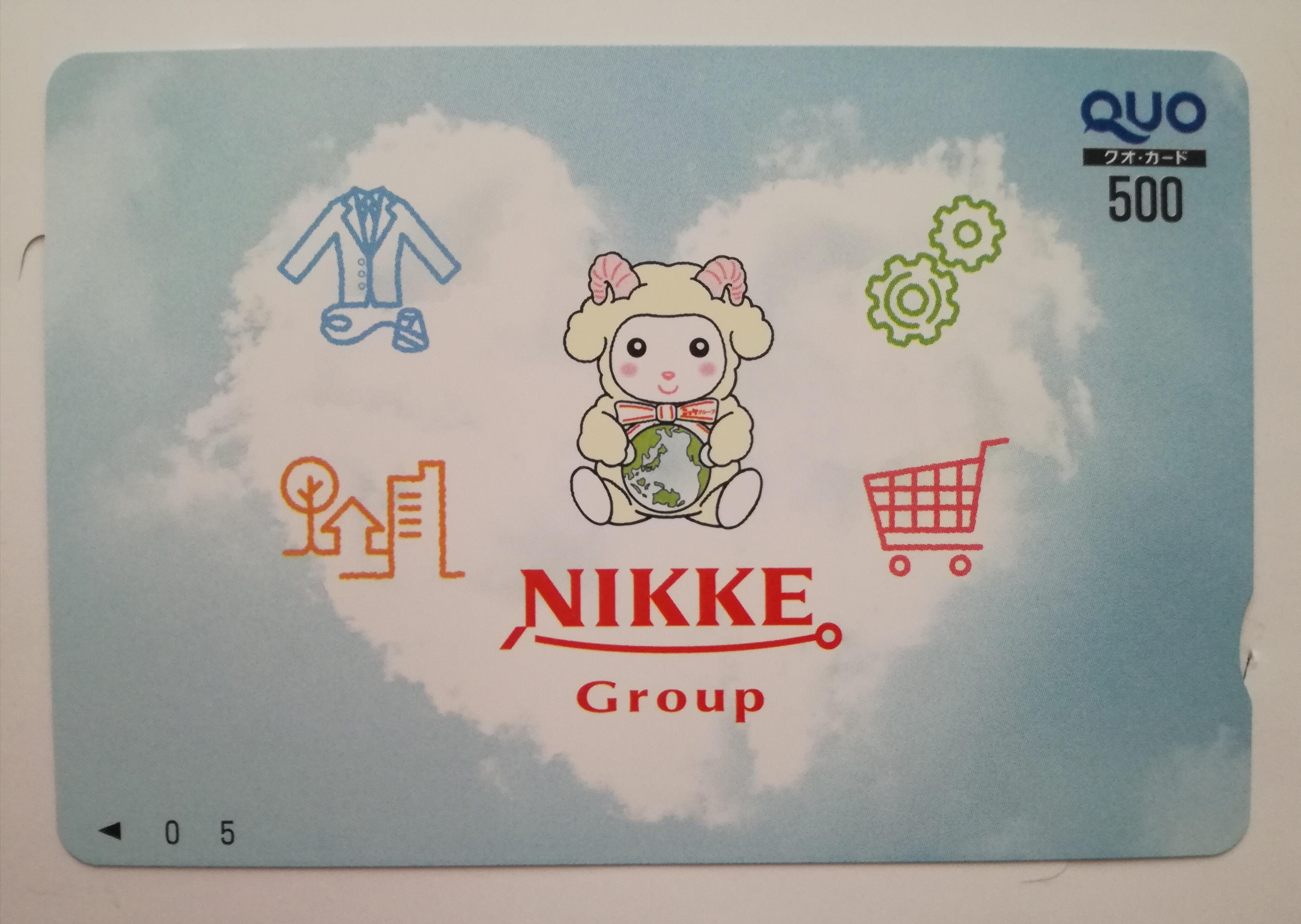 ニッケ(3201)から株主優待のかわいいデザインのクオカードが到着!