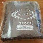 RIZAPグループ(2928)から株主優待カタログで選んだマイクロファイバータオルが到着!