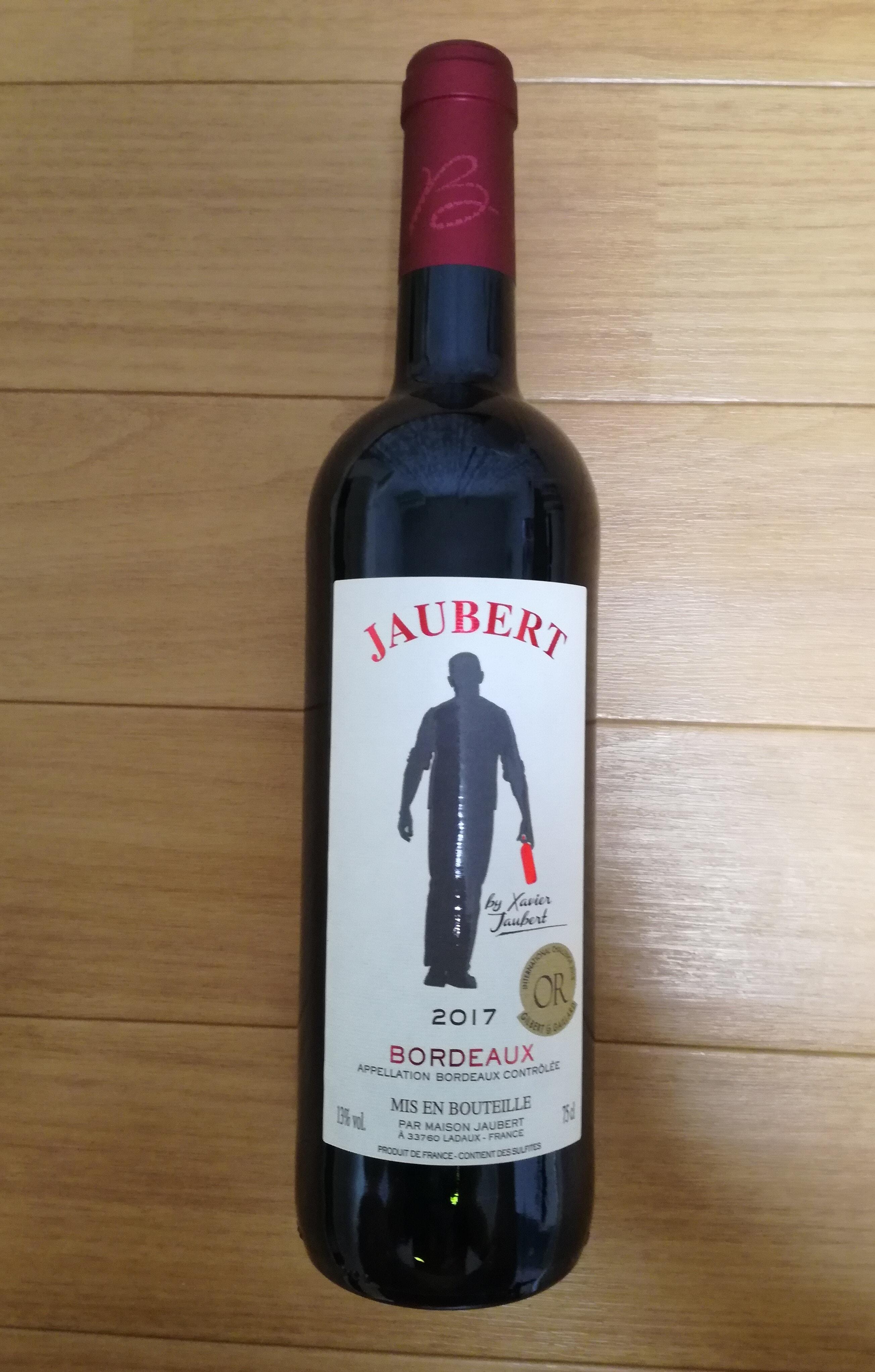 含み損5万超のベルーナ(9997)から株主優待で選んだ赤ワインが到着!