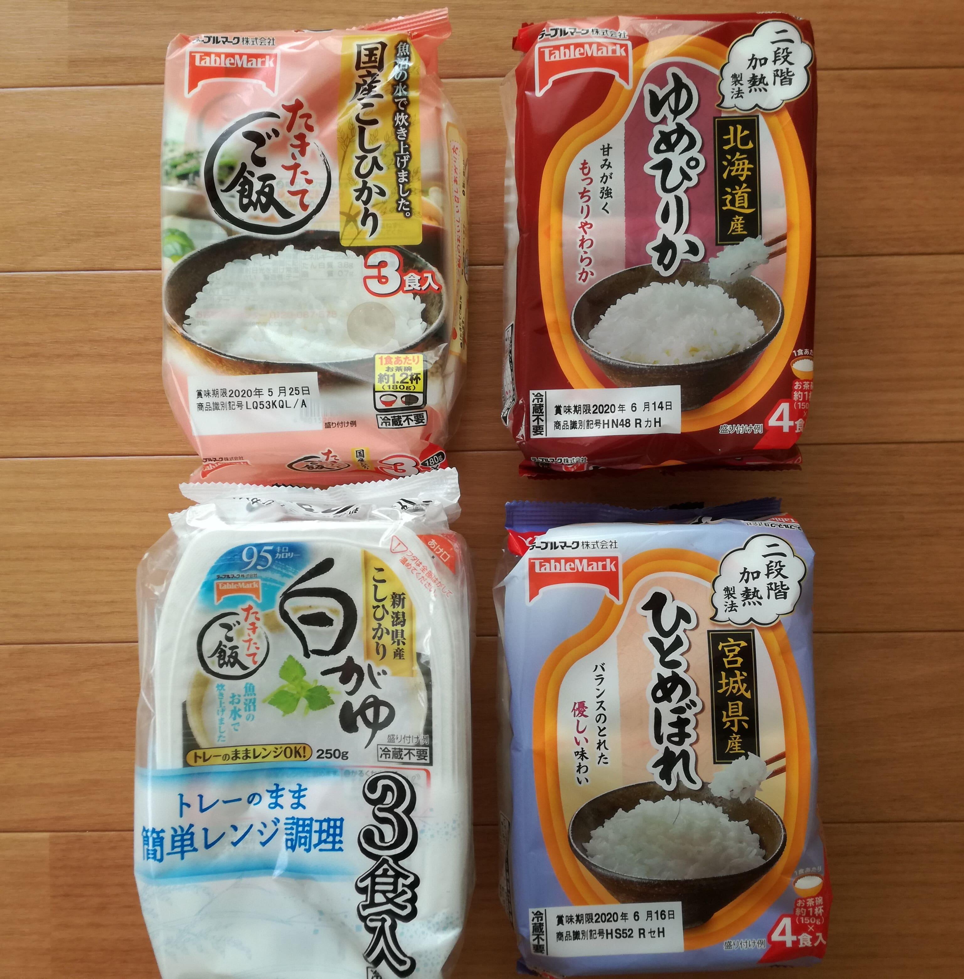含み損は16万円弱だけど、日本たばこ産業/JT(2914)から株主優待が2名義分到着!