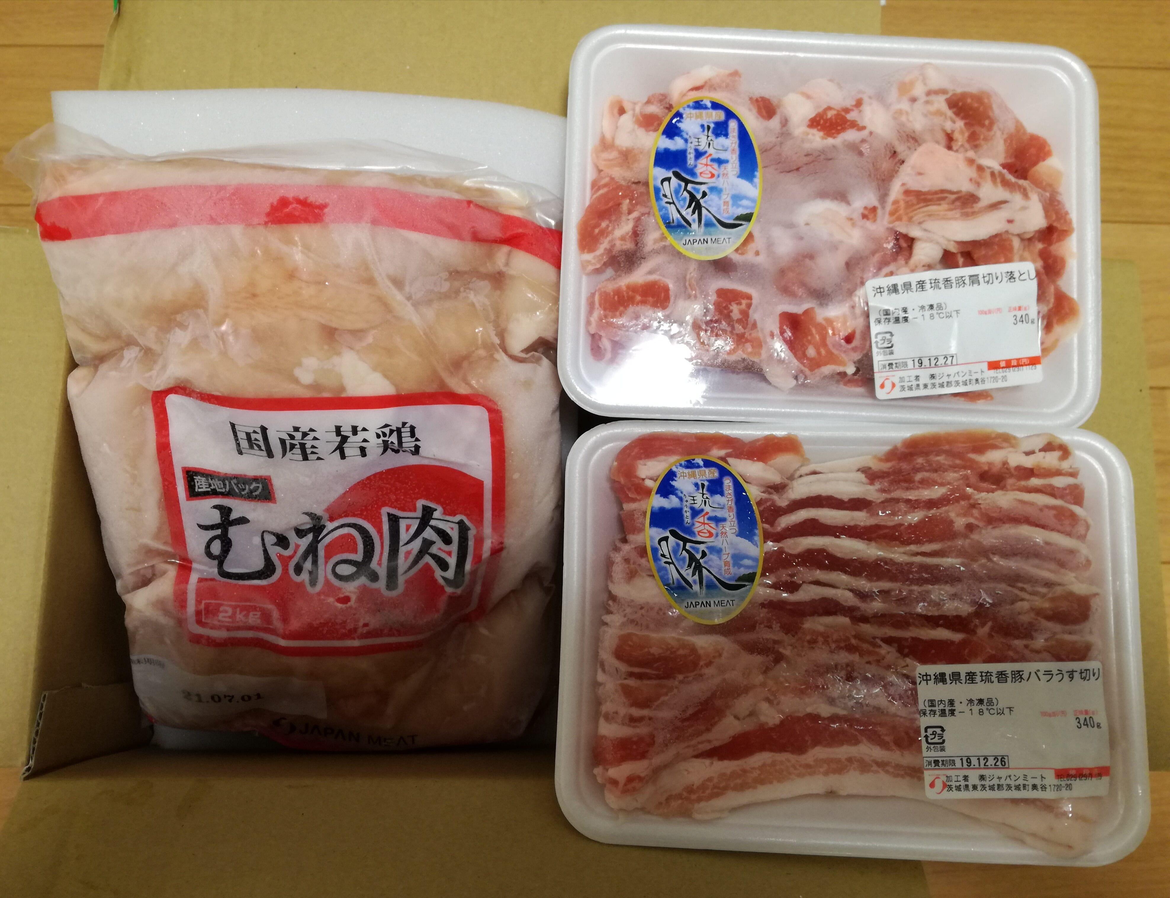 夫婦仲が険悪になる?ジャパンミート(3539)から株主優待の噂のムネ肉2kgが到着!
