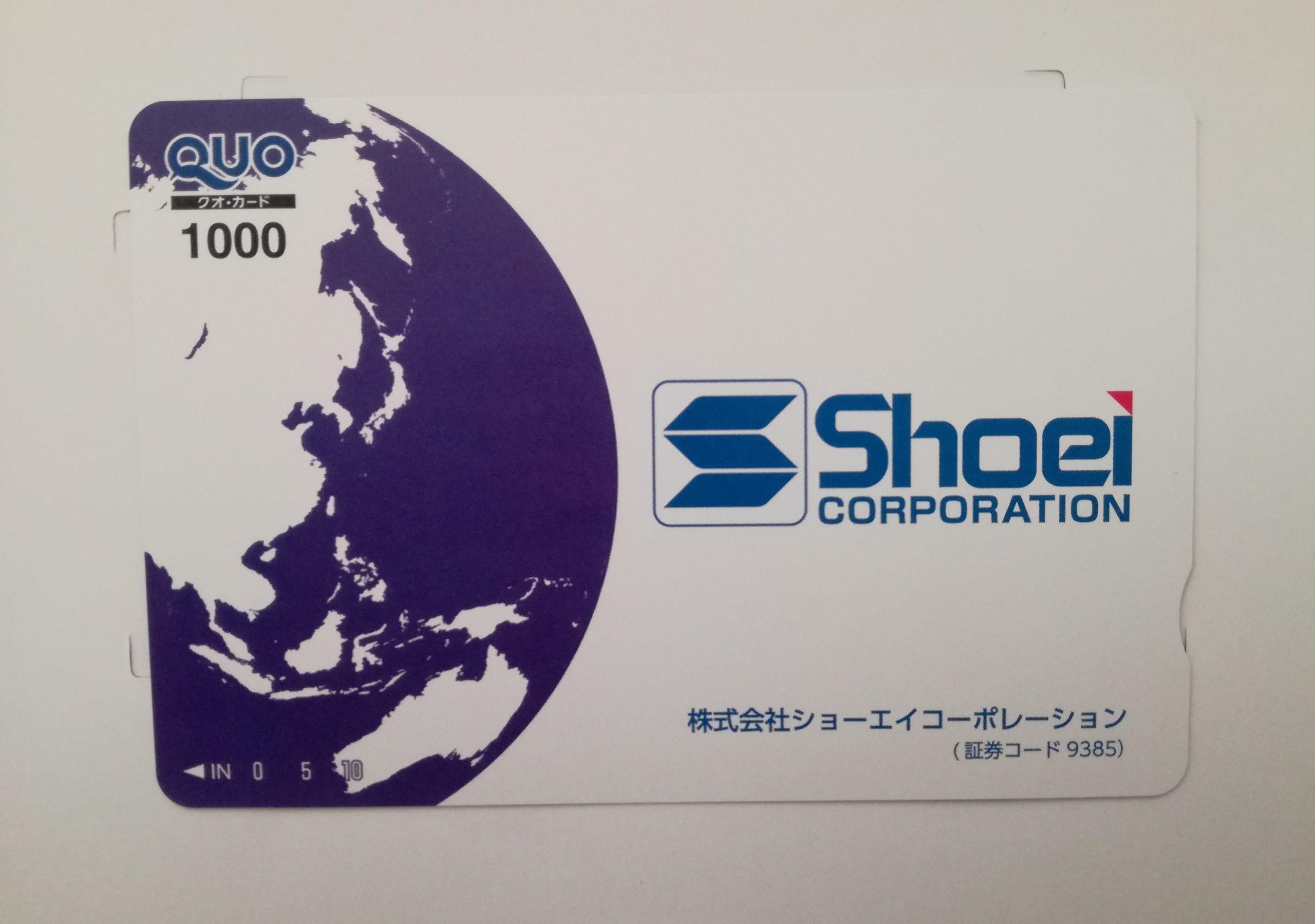 【初取得】ショーエイコーポレーション(9385)から株主優待のクオカード1,000円が到着!