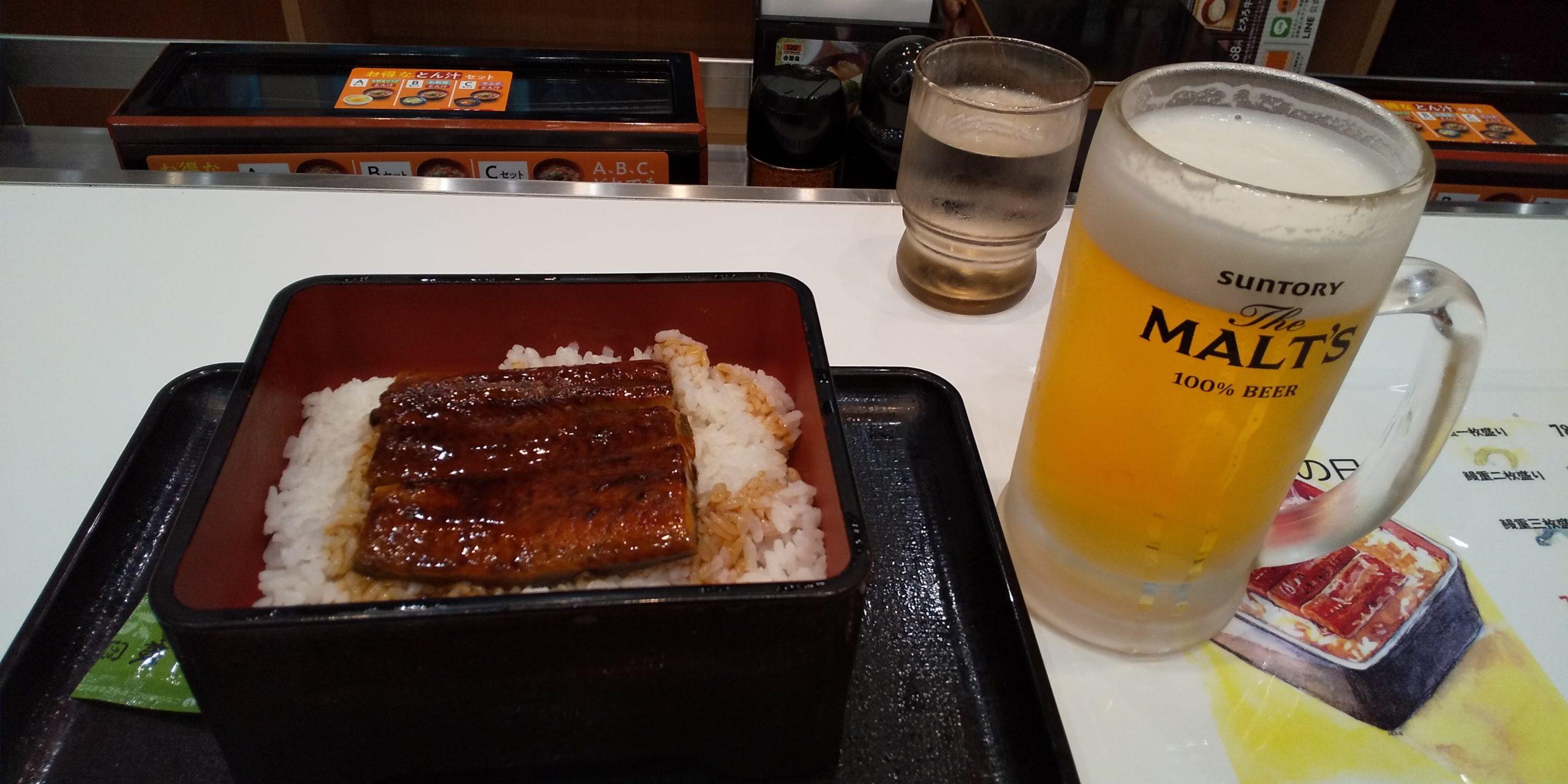 土用の丑の日に吉野家ホールディングス(9861)の株主優待券でうなぎを食べました!