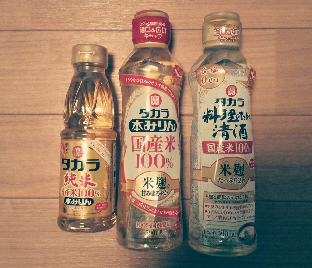 宝ホールディングス(2531)から株主優待で選択した調味料詰め合わせ1,000円相当が到着!