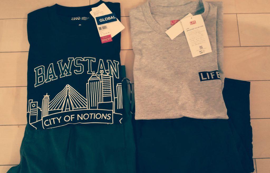 洋服代の節約!アダストリア(2685)の株主優待券で息子のTシャツなどを購入しました!