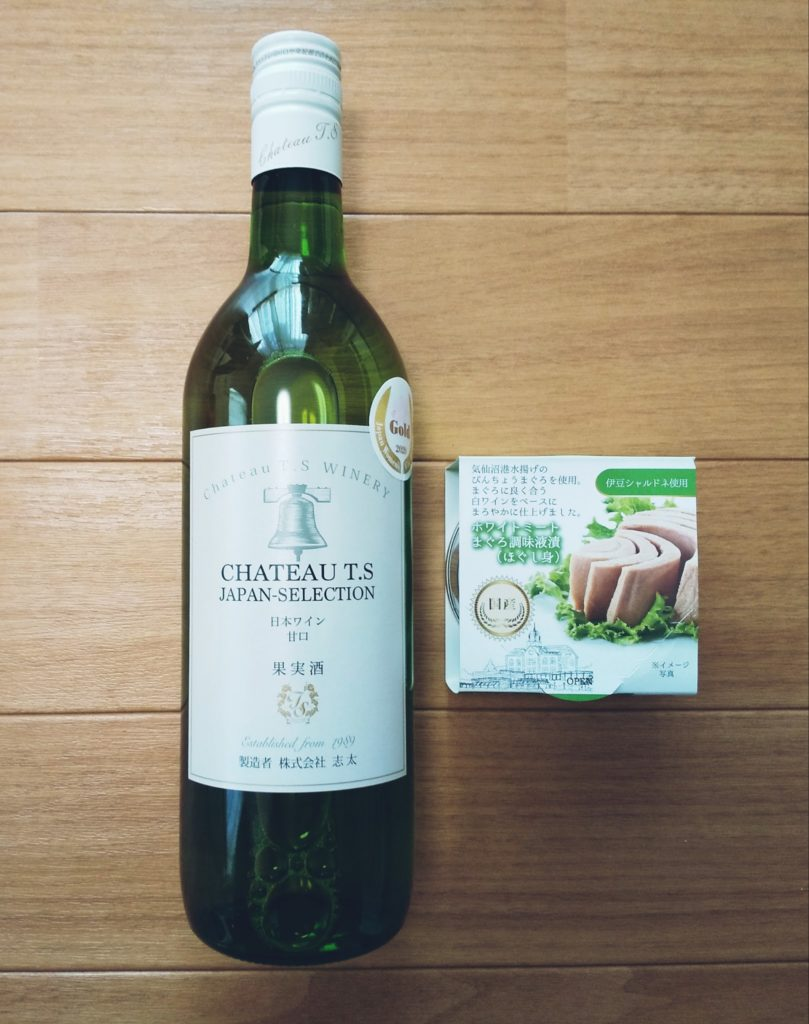 無配のシダックス(4837)の株主優待で選んだ白ワイン到着!
