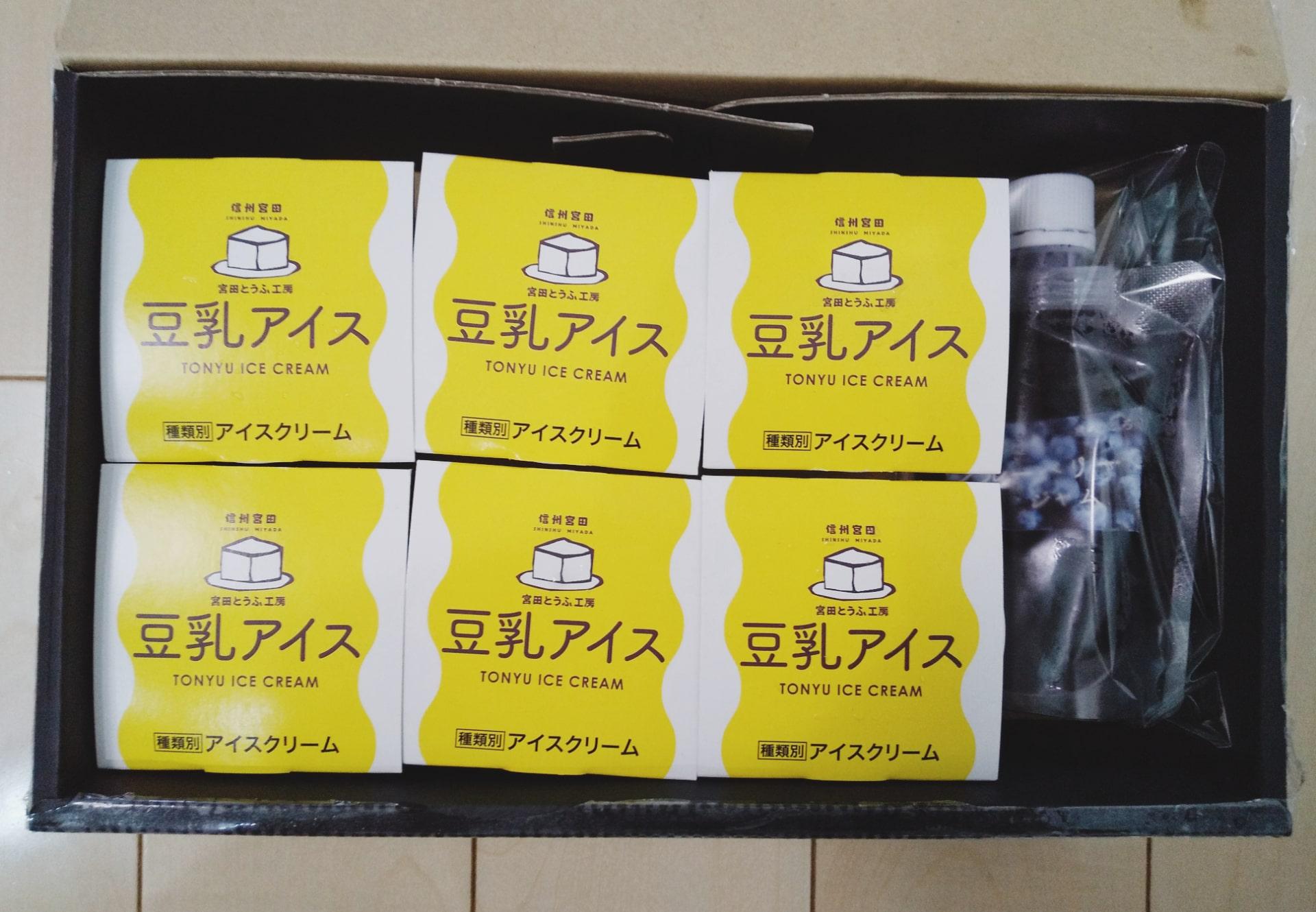 含み益3万円以上のヤマウラ(1780)から株主優待で選んだ「豆乳アイスクリームセット」が到着!