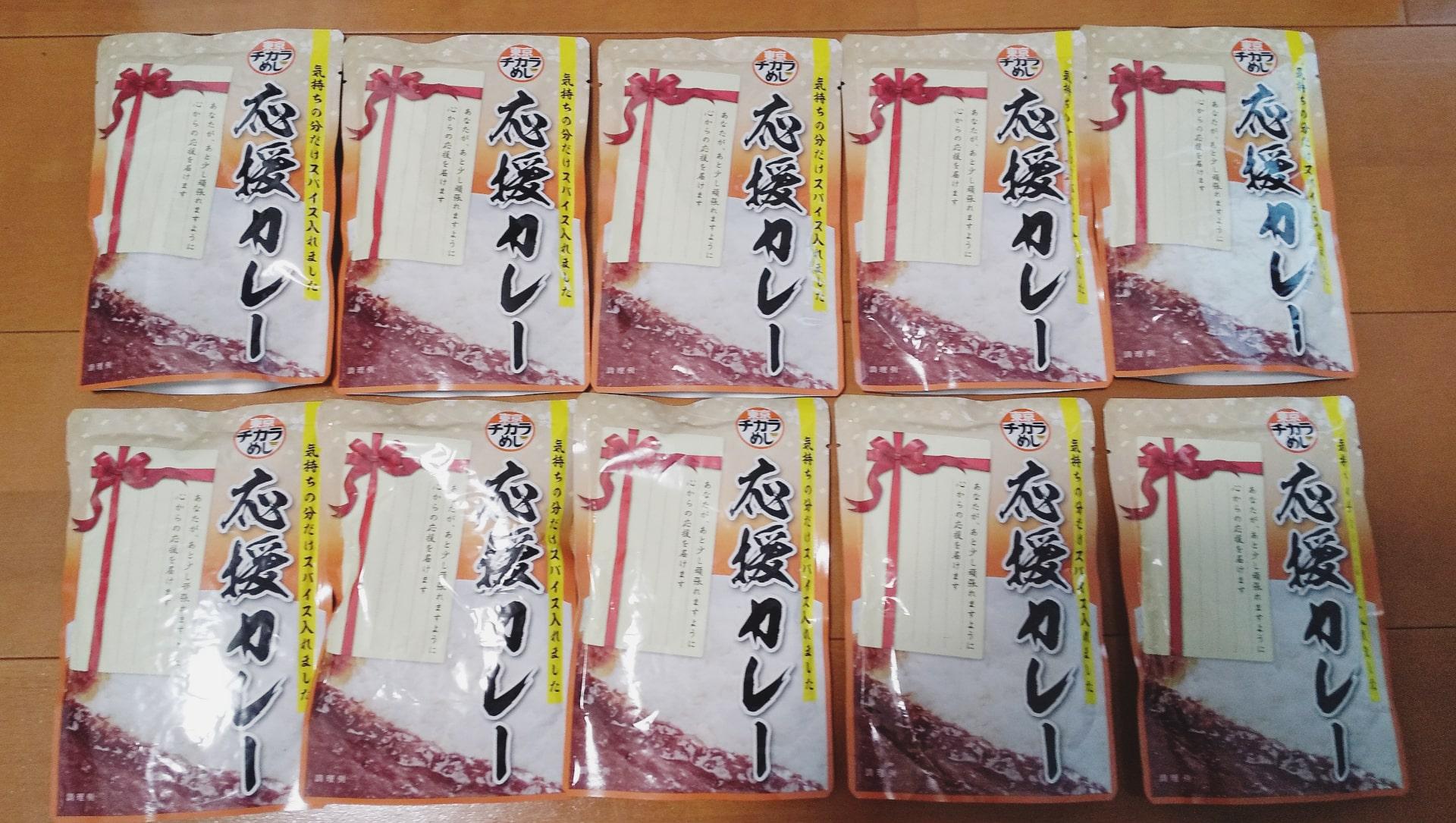 含み損7万円弱の三光マーケティングフーズ(2762)から株主優待券が到着!今回はお米と交換します!