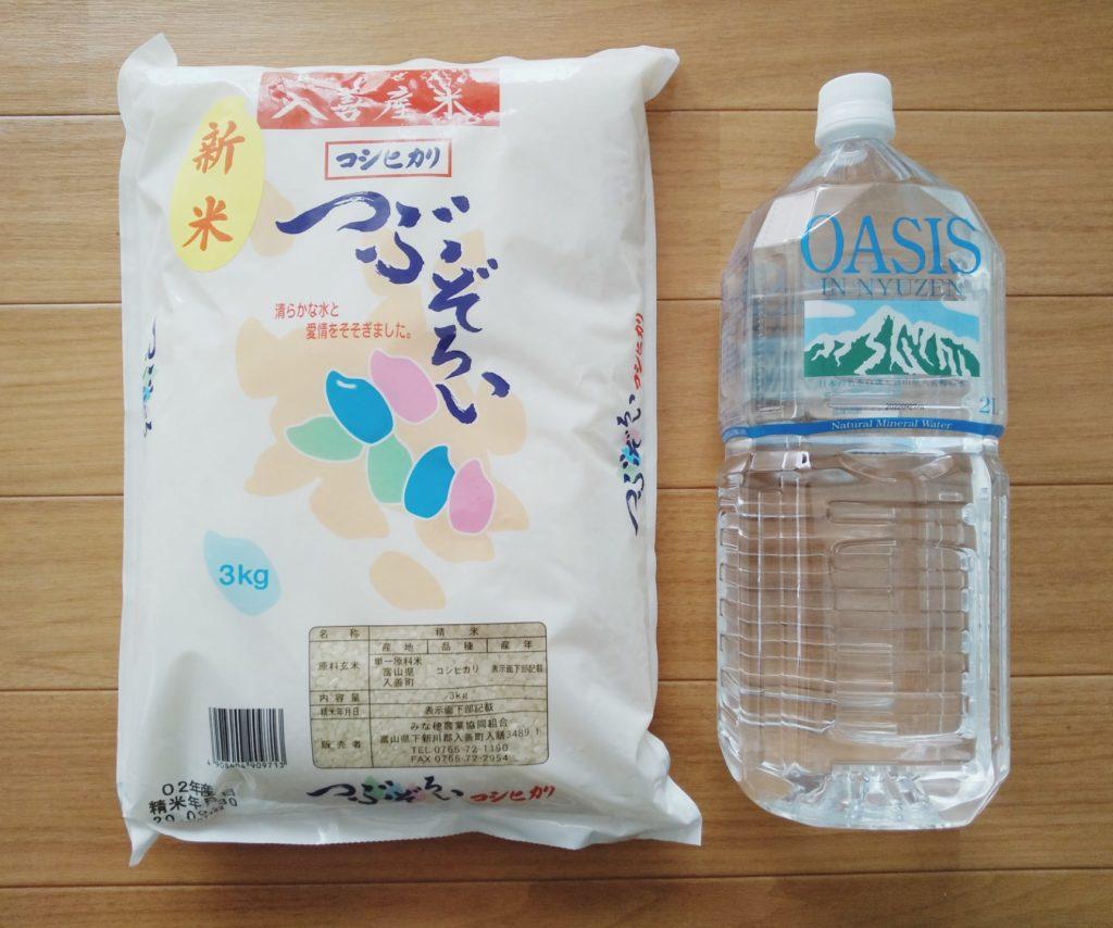 含み損3万以上の田中精密工業(7218)から株主優待の富山県入善産コシヒカリ新米と天然水が到着!